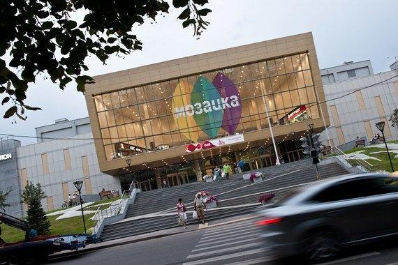 Торгово-развлекательный центр «Мозаика»