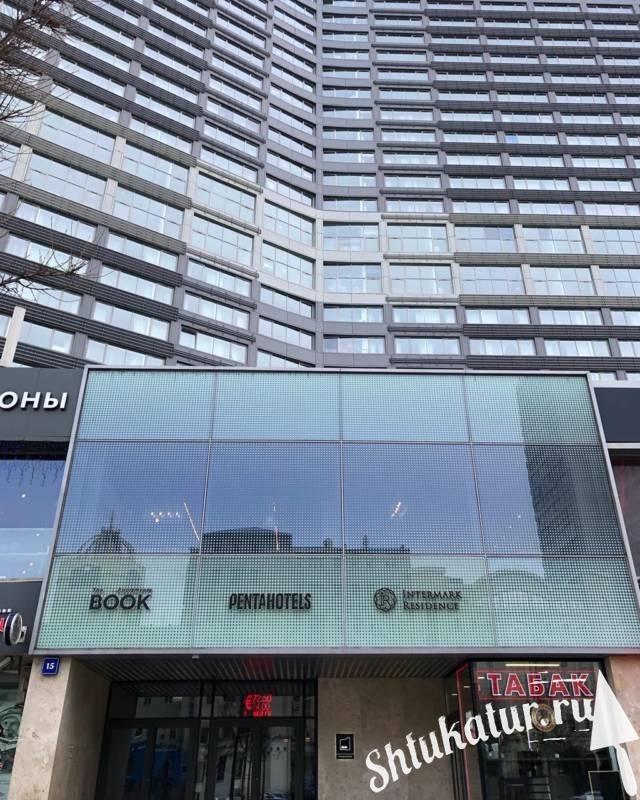 Арбат The Book (3 этаж зона bar)